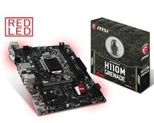 MSI H110M GRENADE LGA 1151 Motherboard